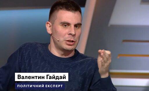 эксперт Украинского института политики