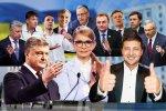 Наплювали на закон України: хто з кандидатів у президенти вже встиг накосячити