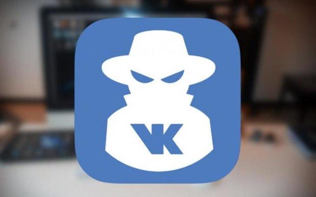 Як обійти блокування ВКонтакте, Яндекса, Однокласники та Mail.Ru на смартфонах і планшетах