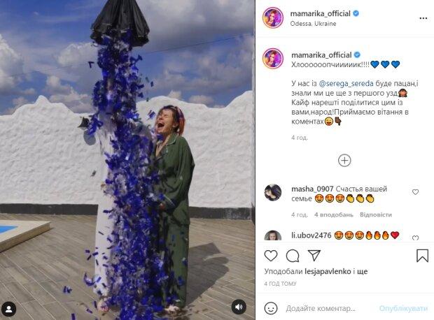 MamaRika та Сергій Середа, скріншот із відео