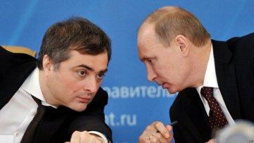 """Сурков відкрито розповів, як будується нова """"держава Путіна"""""""