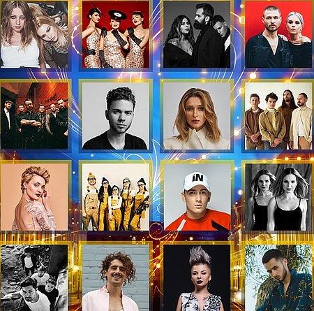 Евровидение 2019, претенденты от Украины