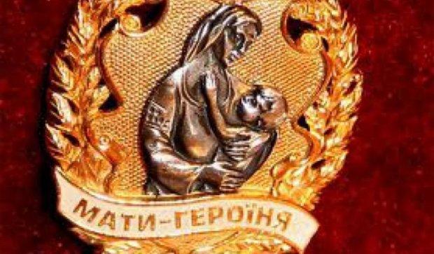 """Около тысячи украинок получили звание """"Мать-героиня"""""""