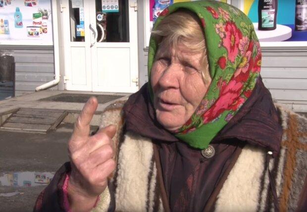 Пенсионерка, фото YouTube