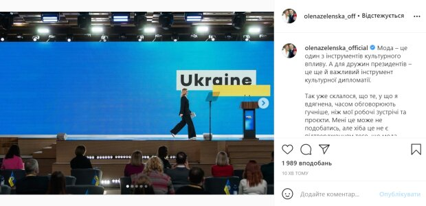 Олена Зеленська, instagram.com/olenazelenska_official