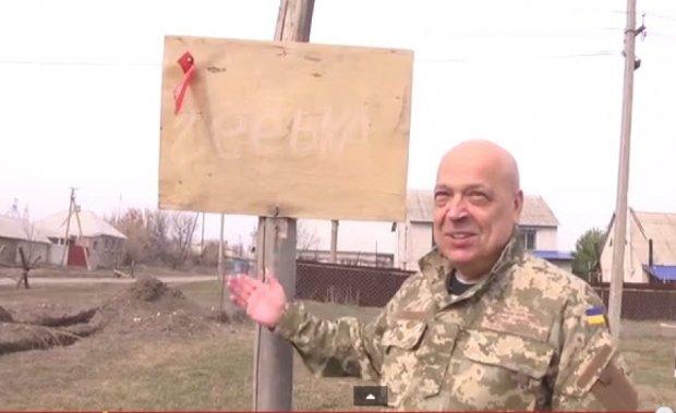 """Москаль знайшов на Луганщині """"європейську цивілізацію"""""""