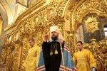 Митрополит Епифаний, фото: LB.ua