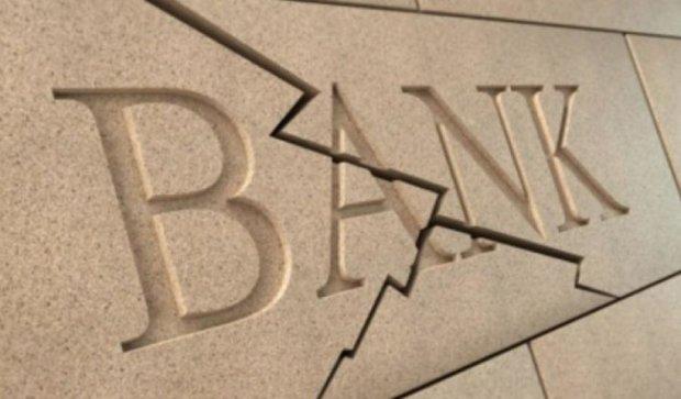 НБУ відстоює інтереси великого бізнесу, тому закриває малі банки