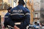 в Италии изъят арсенал оружия у наемников Путина