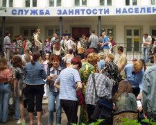 Безробіття на Львівщині