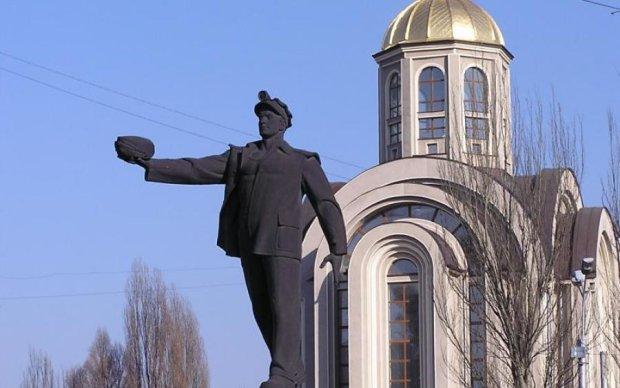 День Донецка 2017: дата, история, мероприятия