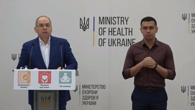 Максим Степанов, фото: кадр з відео