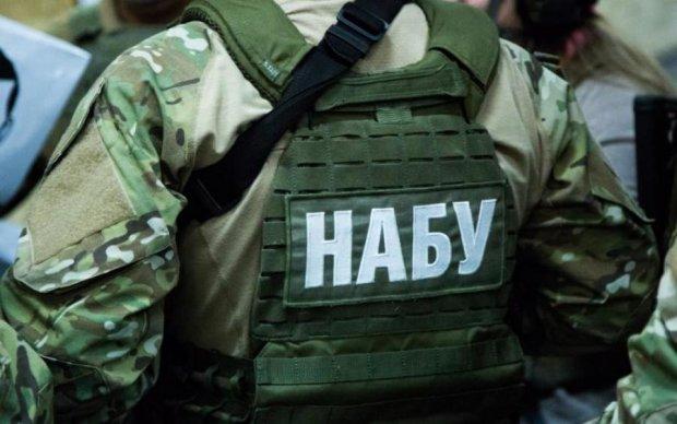 НАБУ вручило підозри Мартиненко і спільникам