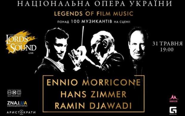В Киеве будут звучать хиты из популярных фильмов в исполнении 100 музыкантов и хора