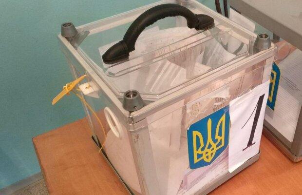 Кандидат в мэры организовал схему подкупа избирателей, скриншот: Днепровская панорама