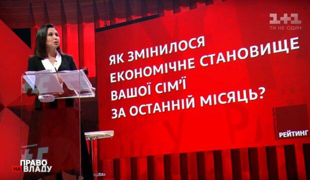 """Наталя Мосейчук в програмі """"Право на владу"""""""