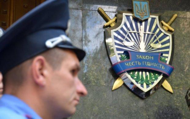 Ставицкий: Генпрокуратура Украины собирается заочно меня осудить на основе фейковых обвинений
