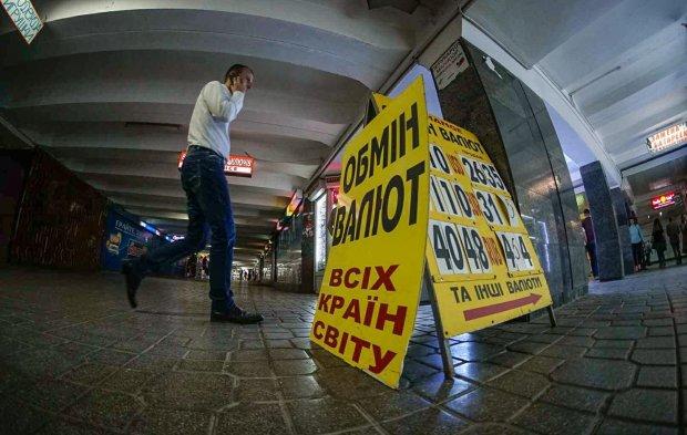 Курс долара на 26 червня змусить українців повірити у гривню