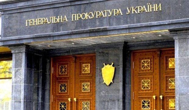 ГПУ скоротила три тисячі прокурорів
