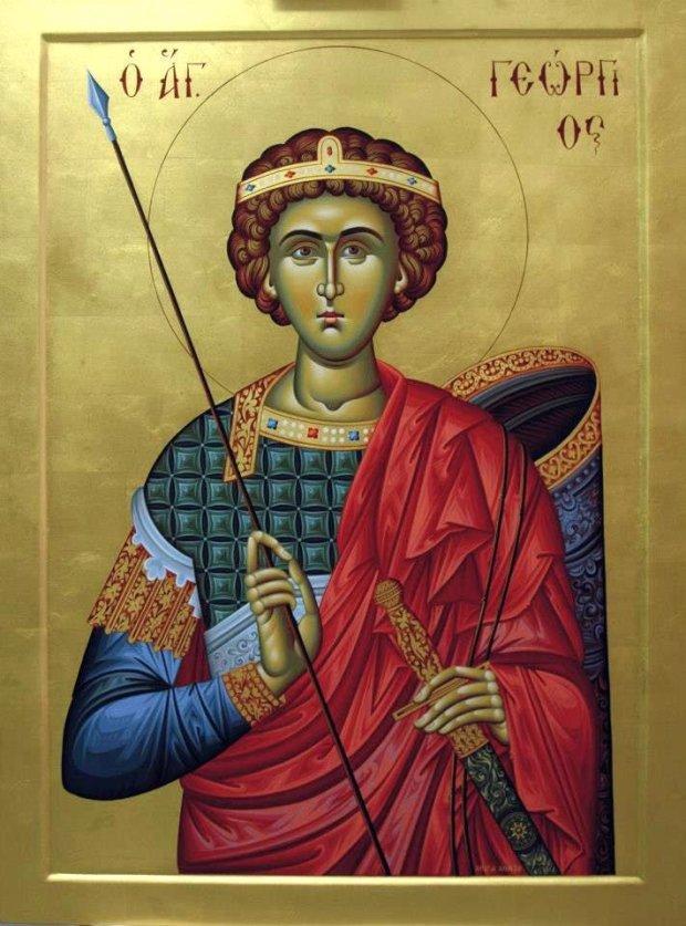 Георгій Побідоносець