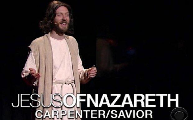 Ісус відповів Папі Римському: відео