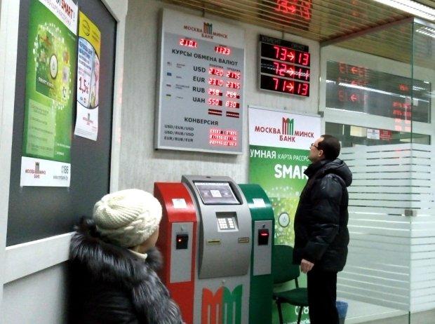 Російський рубль ледь дихає: рекордне падіння, гряде тотальний дефолт