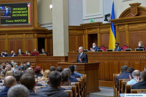 Президент Литви Гітанас Наусєда - фото ВРУ