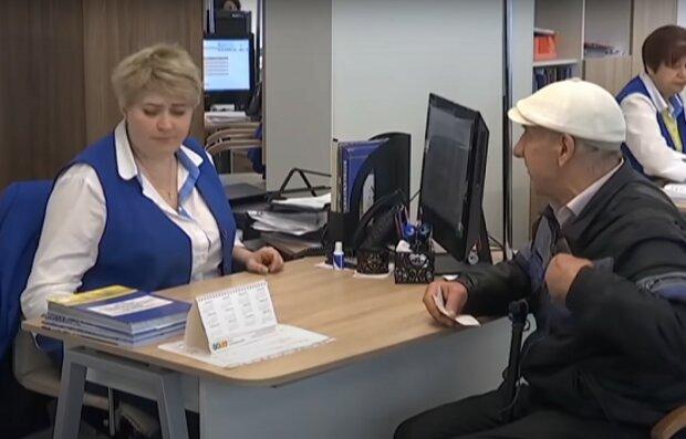 пенсионер, скриншот из видео