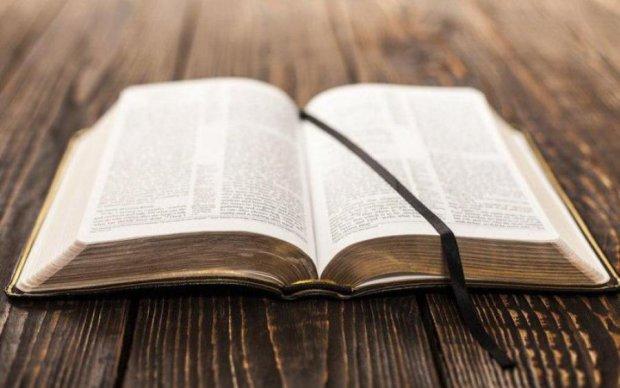 В Британии нашли уникальную Библию, которой подтирались англичане