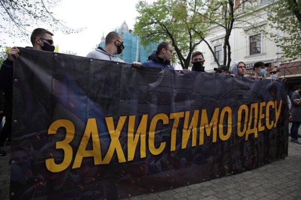 Марш захисників Одеси проводить Нацкорпус