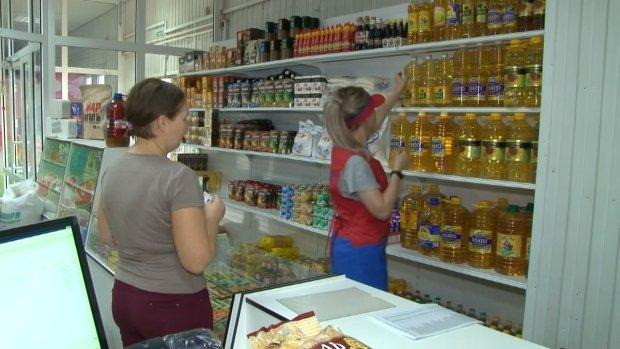 продуктовий магазин