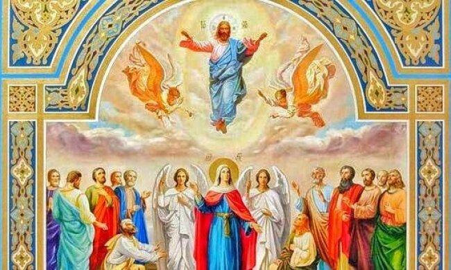 Икона Вознесение Господне, источник: palomnik.com
