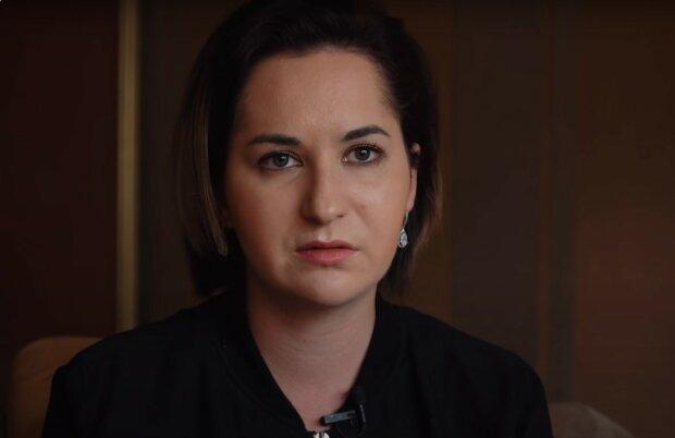 Трагедія Карини, скріншот з відео