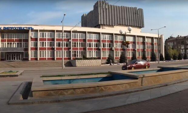 Запорожье, скриншот из видео