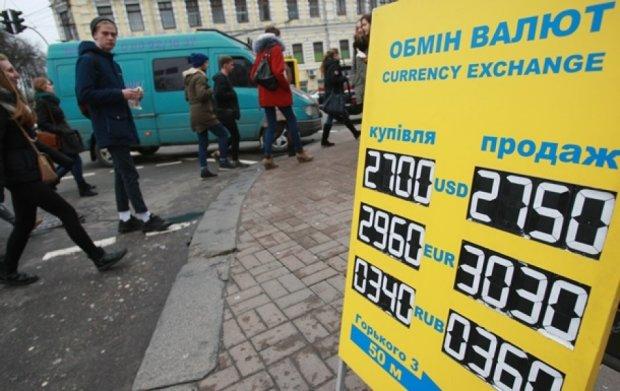 Доллар по 12? Эксперты ошеломили валютным прогнозом