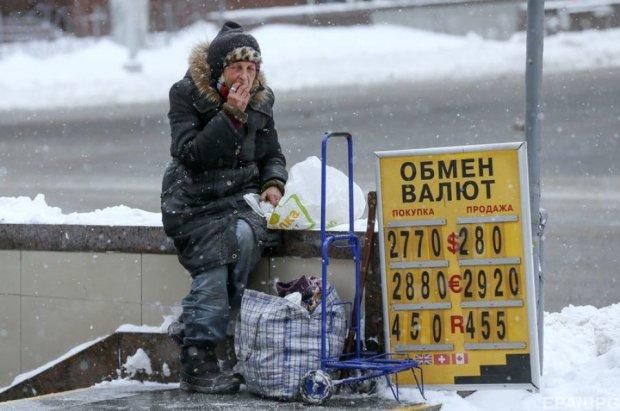 Курс валют на 17 грудня: долар влаштує істерику