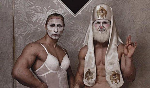 Патріарх Кирил та Путін потрапили на обкладинку православного гей-календаря (фото)