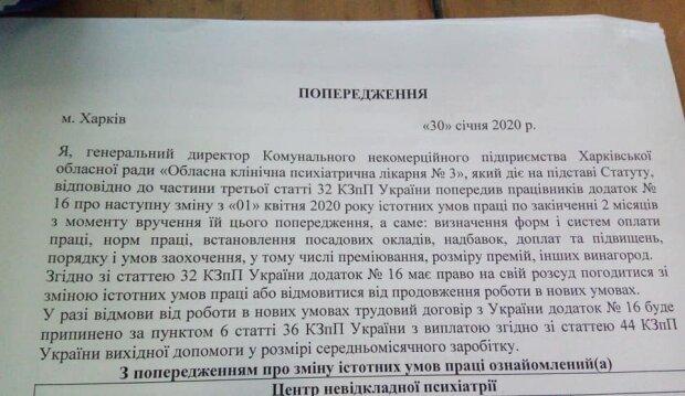 Скрін, Facebook Максима Федака