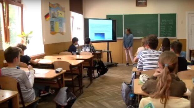 шкільний урок, скріншот з відео