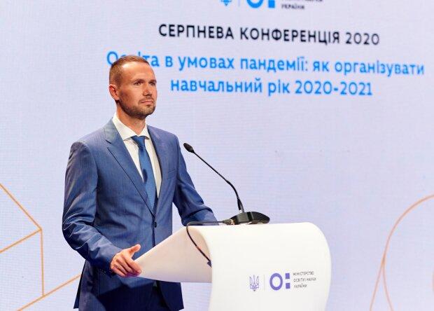 Сергей Шкарлет, фото с сайта МОН