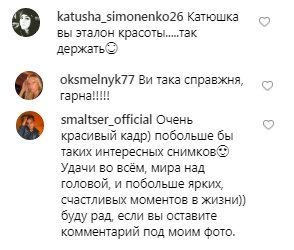"""Катя Осадча похизувалася ідеальною фігурою у прозорій сукні: """"Така справжня і красива"""""""