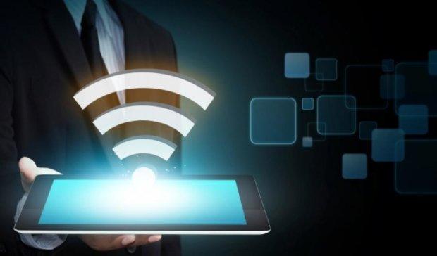 Учені прискорили сигнал Wi-Fi