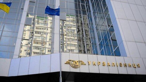 """Нужна срочная реформа: В ЕС заявили о критическом финансовом состоянии """"Укрзализныци"""""""