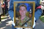 Похорон / фото: Армія Inform