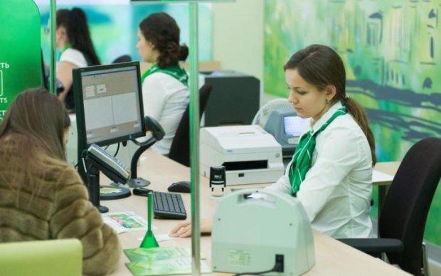 Росіянин був шокований, коли через 20 років прийшов забрати вклад у Сбербанку