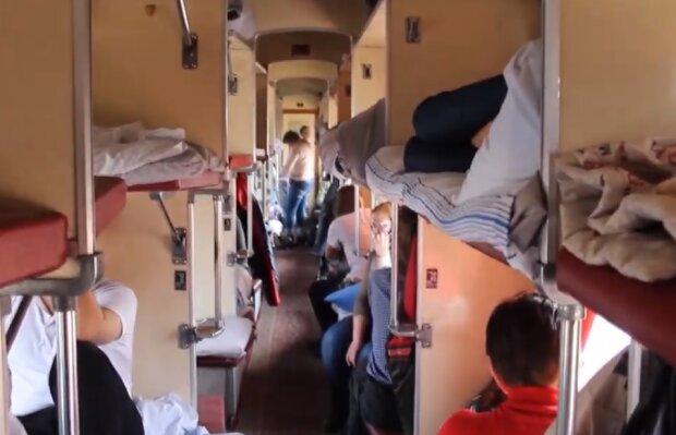 Потяг, фото YouTube