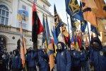 праворадикали в Україні