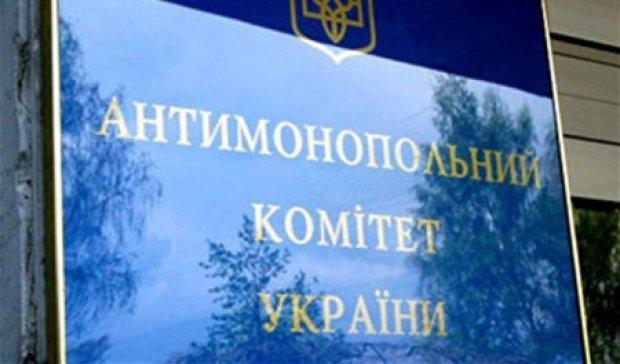 Антимонопольный комитет оштрафовал  супермаркеты на 203 миллиона