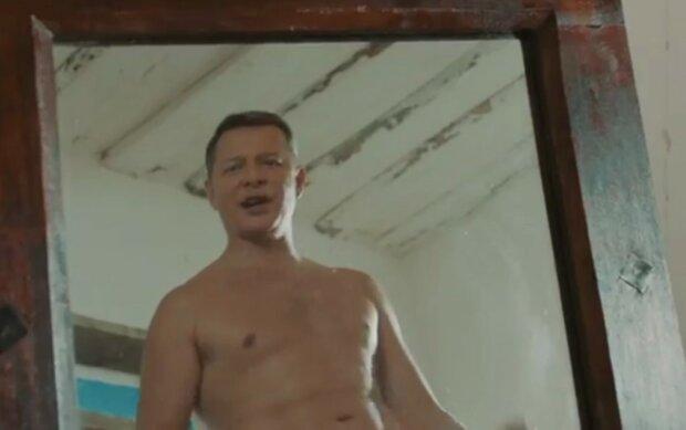 Олег Ляшко, фото: Скриншот с видео