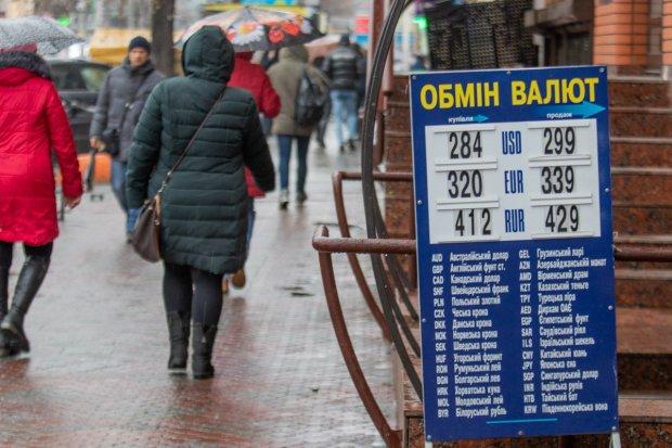 Курс валют на 27 лютого: гривня гідно прийняла удар